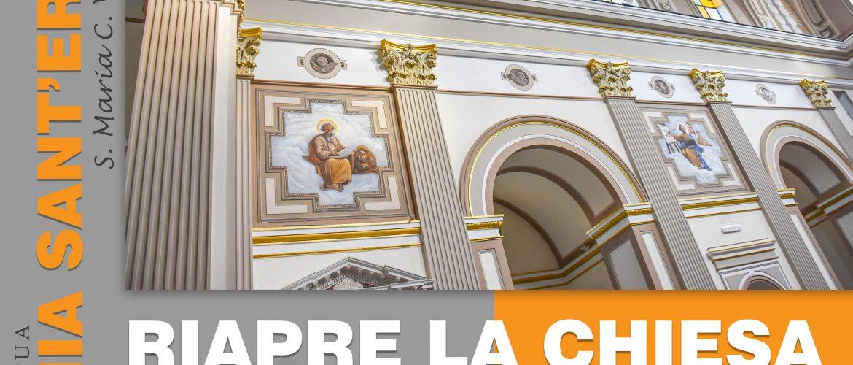 RIAPERTURA DELLA CHIESA DI SANT'ERASMO IN SANTA MARIA CAPUA VETERE